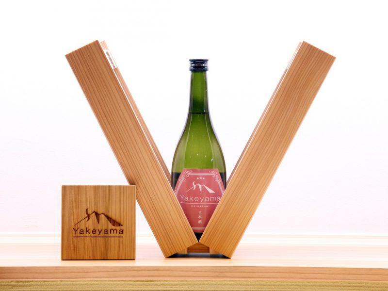 12/1唎酒会 GROUNDSTAR+ presents「YAKEYAMA」 in Hama House