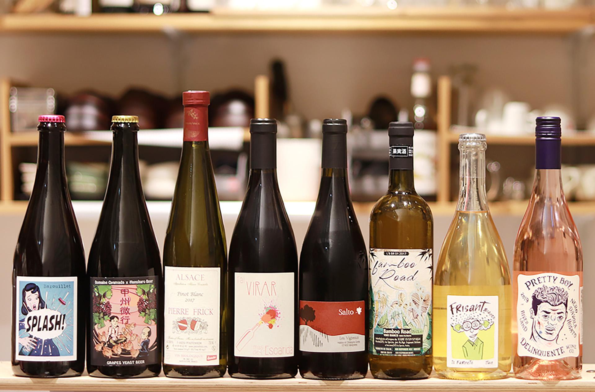 【1月17日・18日】自然派ワイン12種類をテイスティングできるイベントを開催!