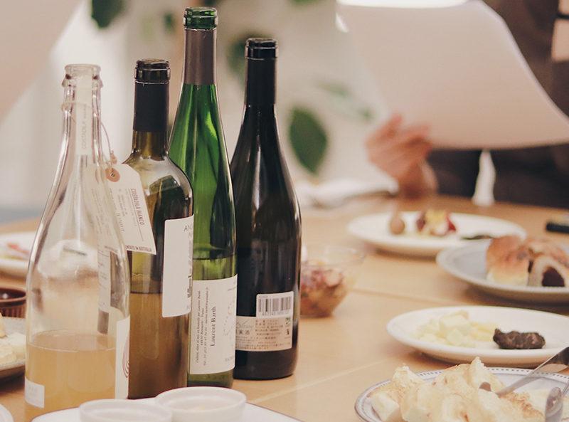 【8月23日】大人気!自然派ワインテイスティングイベント