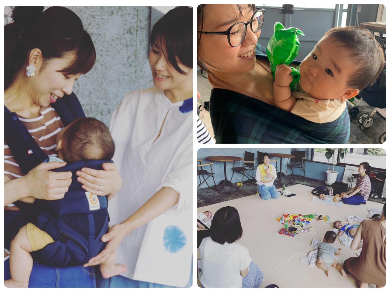 ママと赤ちゃんがラクになる、楽しくなる抱っこ講座 9月25日(金)