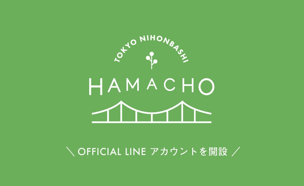 HAMACHO.JPのオフィシャルLINEアカウントができました!