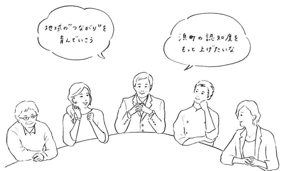 エリアマネジメント組織の事前説明会のお知らせ 1月25日(土)・27日(月)