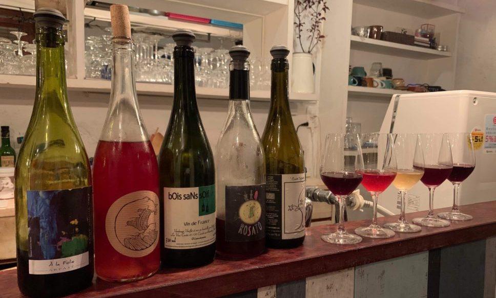 自然派ワインのテイスティングパーティー 2019年11月8日・9日