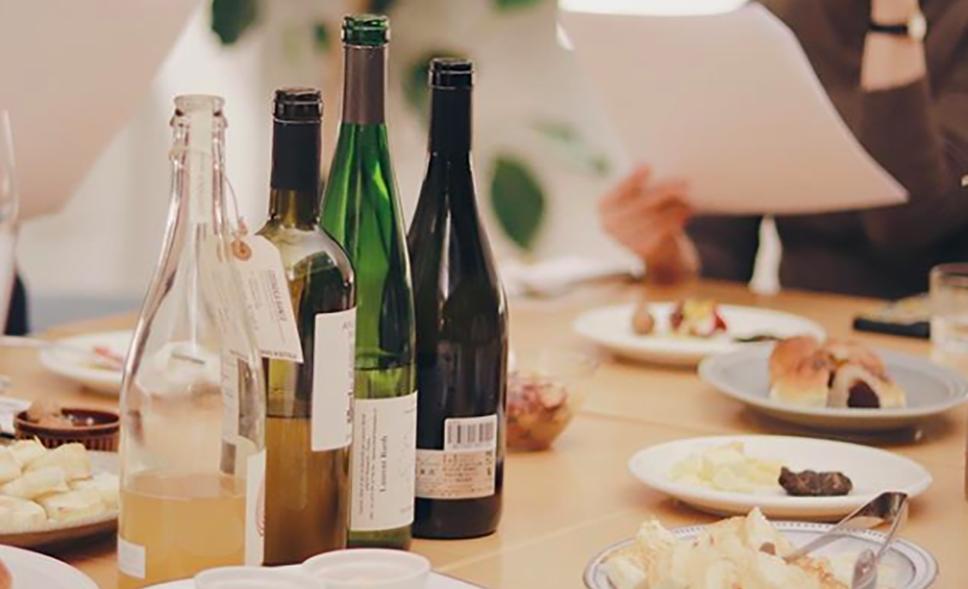 自然派ワイン12種類をテイスティングできるイベントをハマハウス で開催!2月28・29日