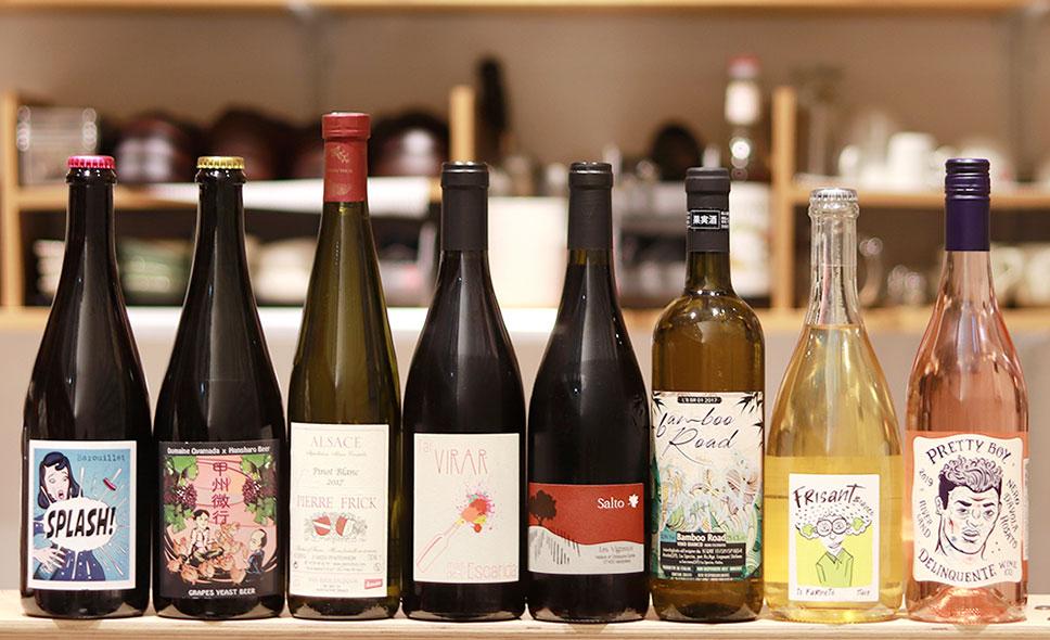 自然派ワイン12種をテイスティングできるイベントをハマハウスで開催!1月17日・18日