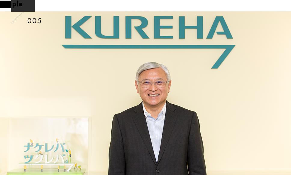 kureha-001