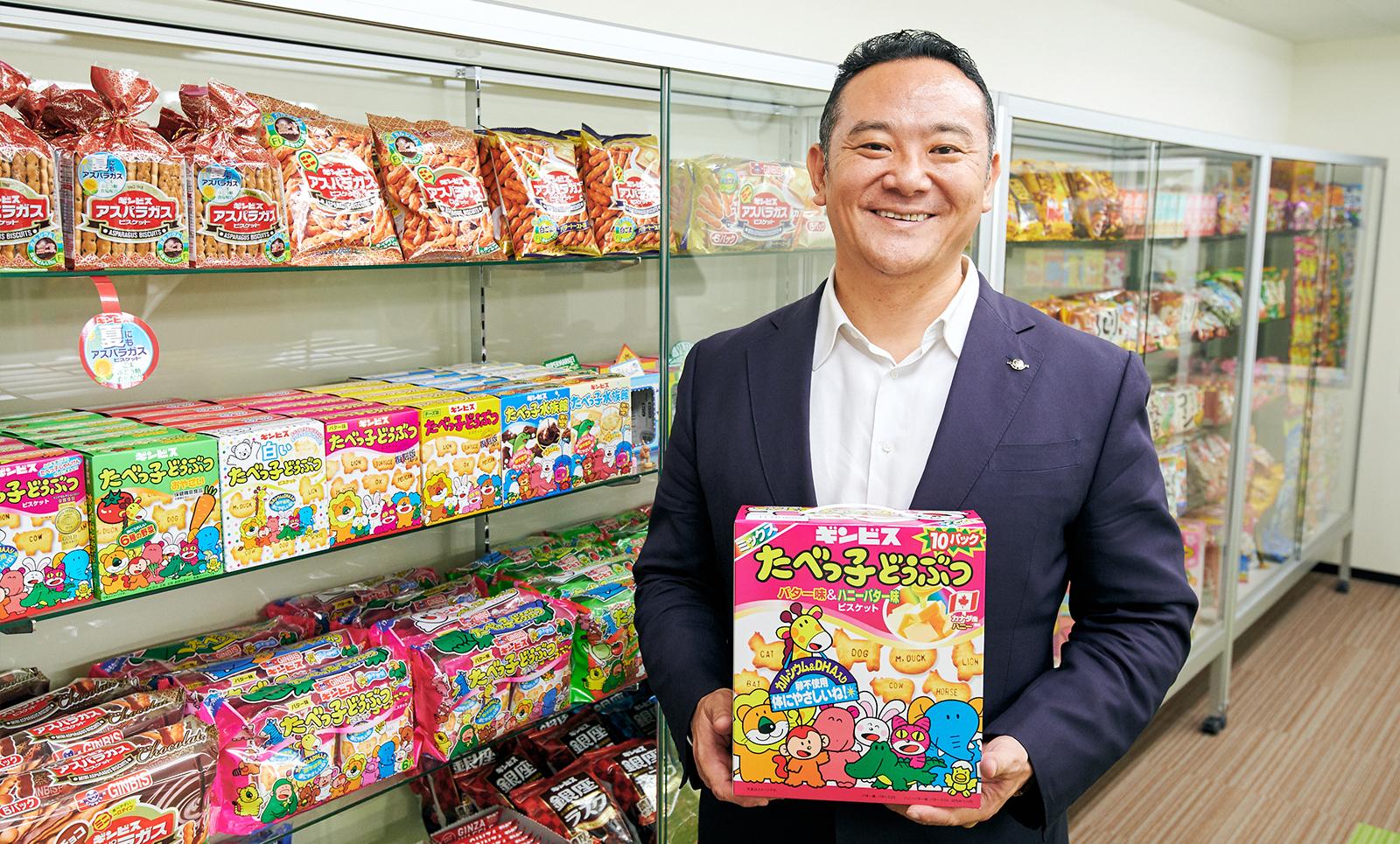 株式会社ギンビス 代表取締役社長 宮本周治さん
