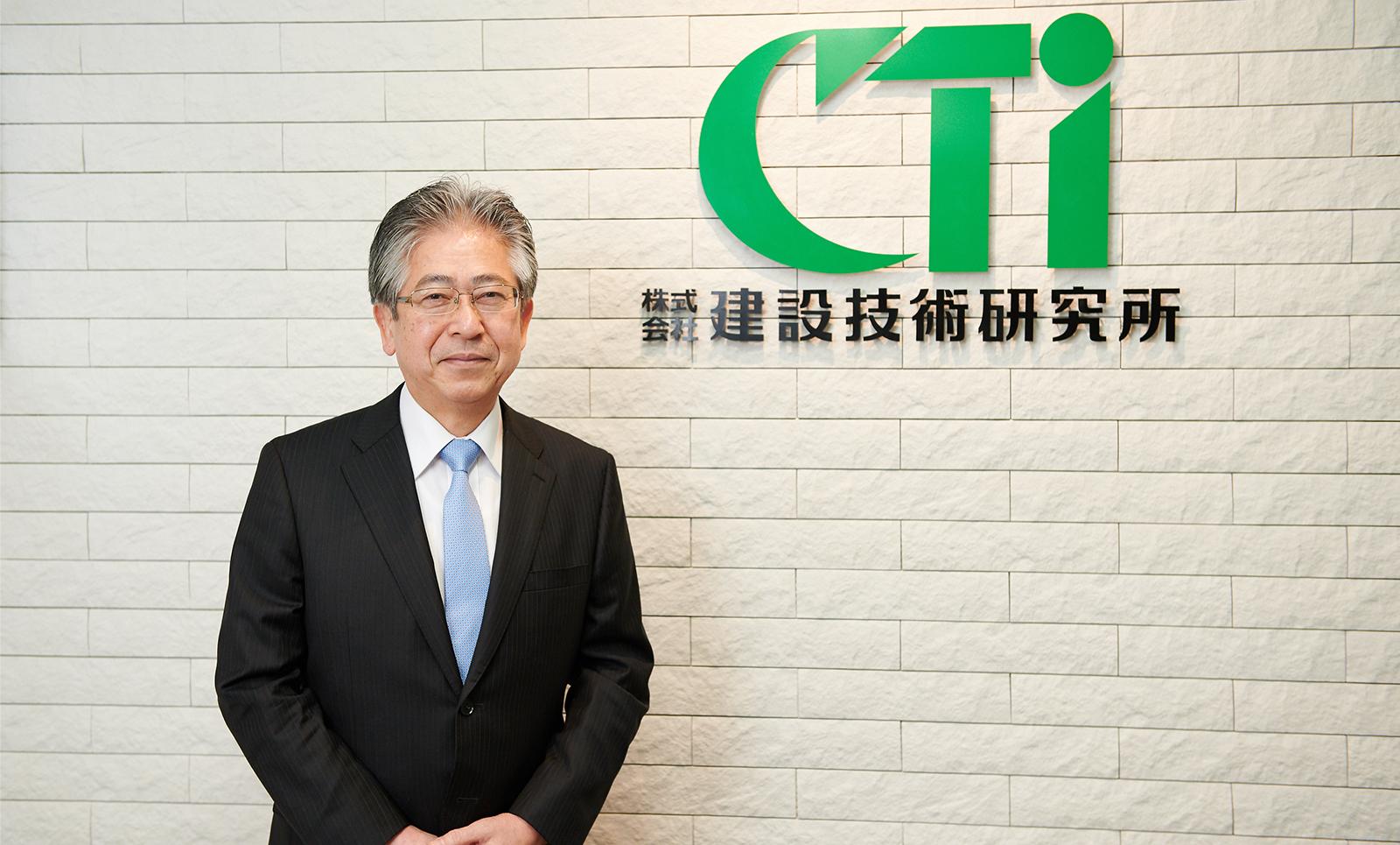 株式会社建設技術研究所 代表取締役社長 中村哲己さん