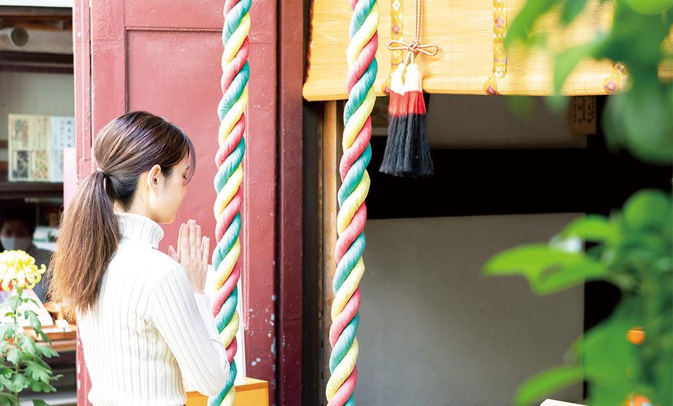 特集は 開運スポット in 浜町 〜まちの神社を巡る〜