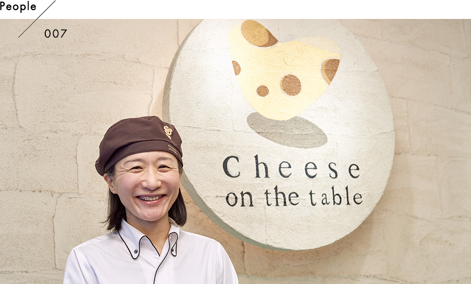 Cheese on the table 本店<br>店長・チーズスタイリスト 浅川のりこさん